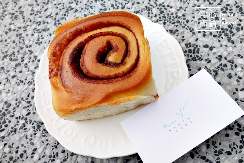 Miss V Bakery (12).JPG
