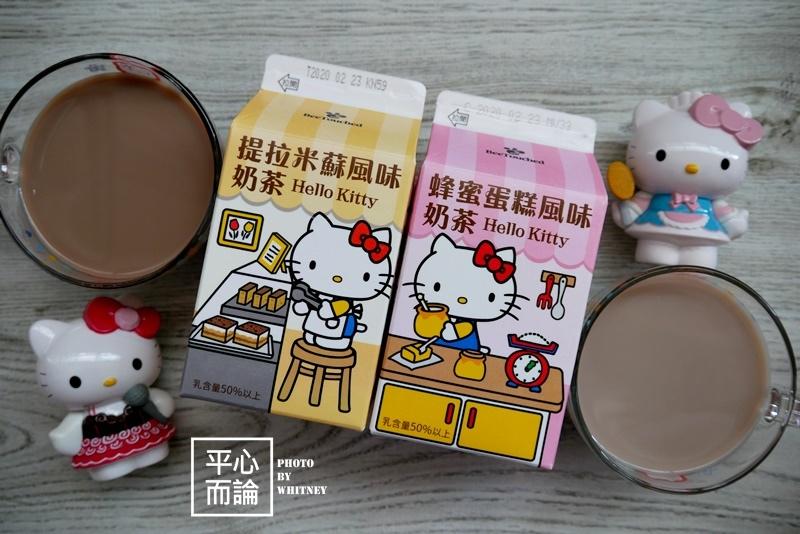 蜜蜂工坊蜂蜜蛋糕風味奶茶、提拉米蘇風味奶茶 (1).JPG