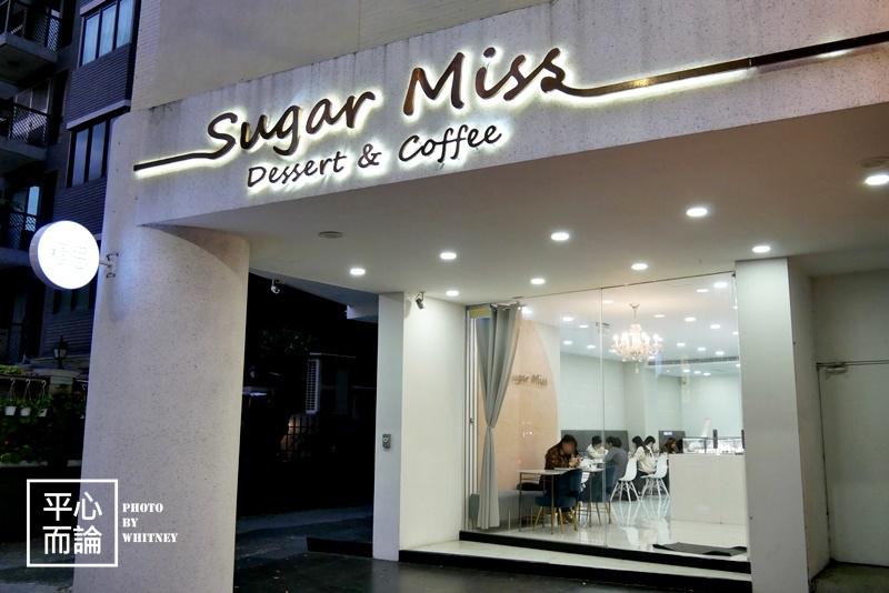 Sugar Miss (2).JPG