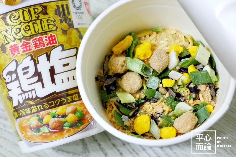 日清 カップヌードル 黄金鶏油 鶏塩 (4).JPG