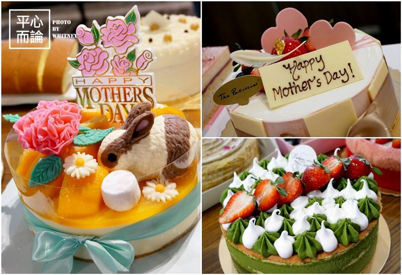 母親節蛋糕懶人包.jpg