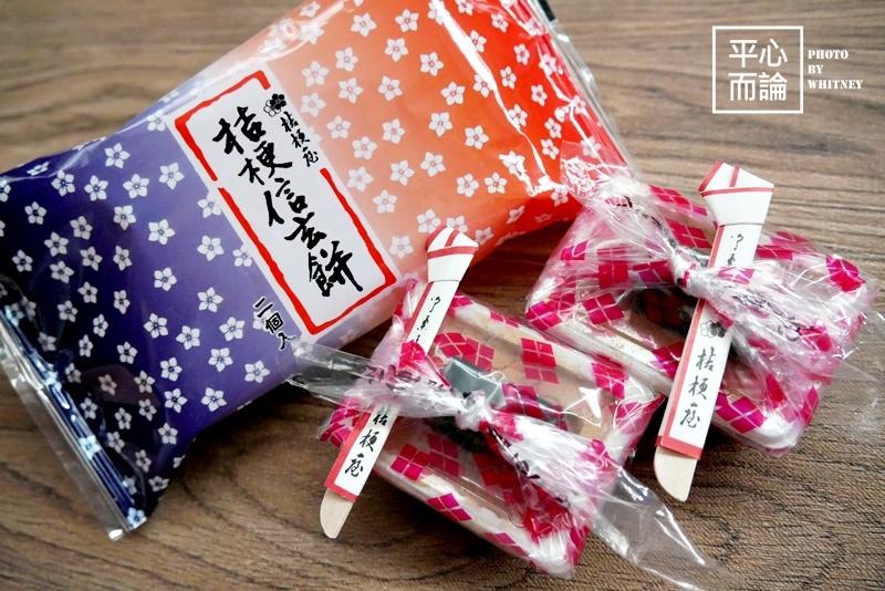 桔梗信玄餅 (4).JPG