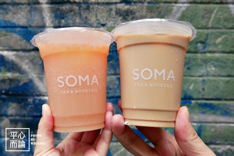 SOMA (6).JPG