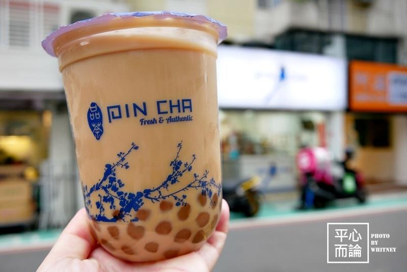 PinCha 品茶 (5).JPG