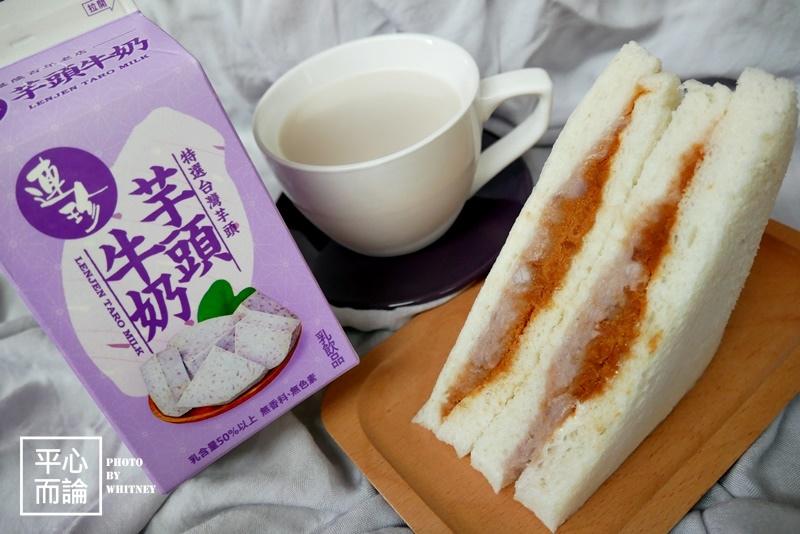 連珍芋頭牛奶、芋泥肉鬆三明治 (8).JPG