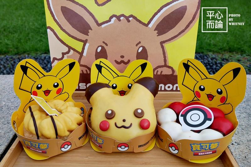 Mister Donut Pokemon聯名 (6).JPG