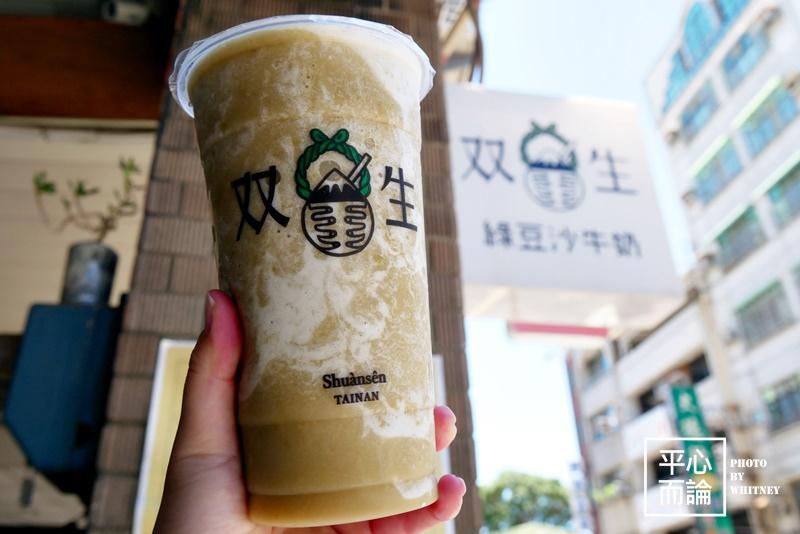 双生綠豆沙牛奶 (6).JPG