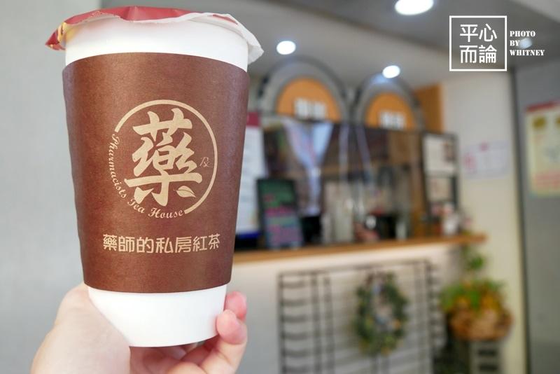 藥師的私房紅茶 (6).JPG