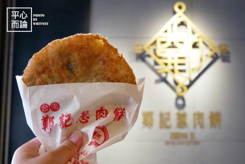 鄭記蔥肉餅 (3).JPG