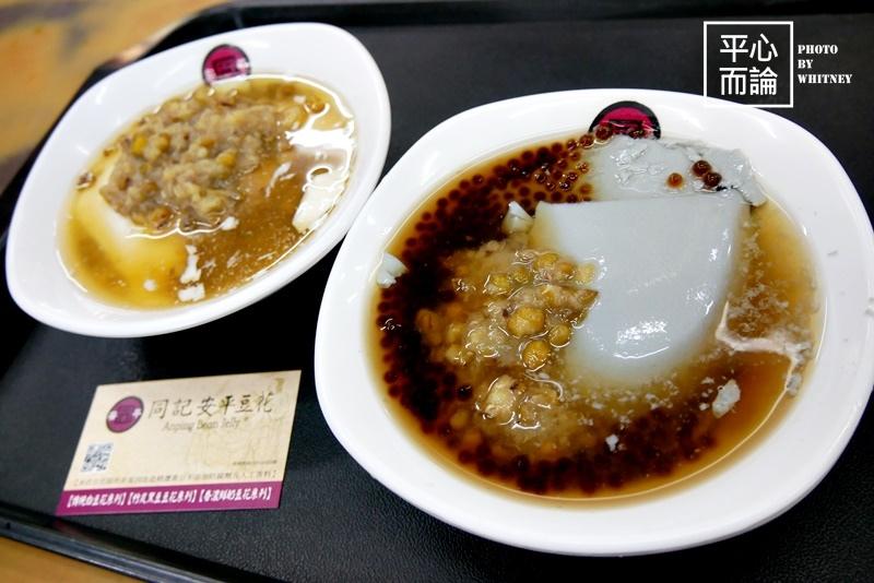 同記安平豆花 (6).JPG