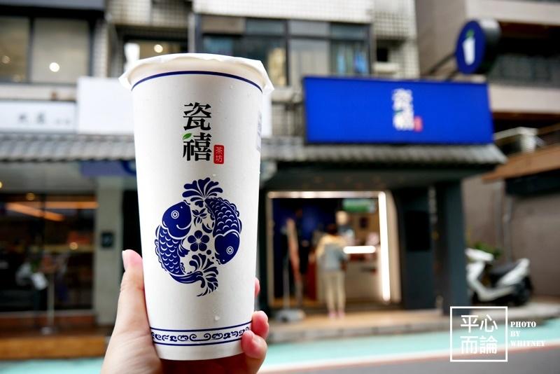 瓷禧茶坊 Teazzi (5).JPG