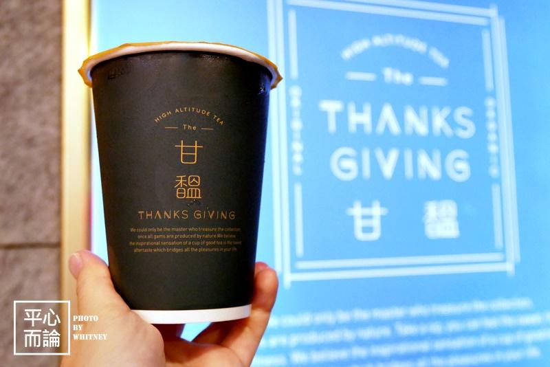 甘馧 Thanks Giving (5).JPG