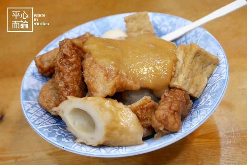 豆味行 (3).JPG