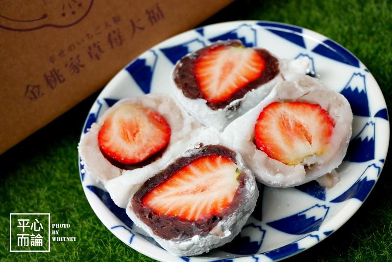 金桃家草莓大福 (6).JPG