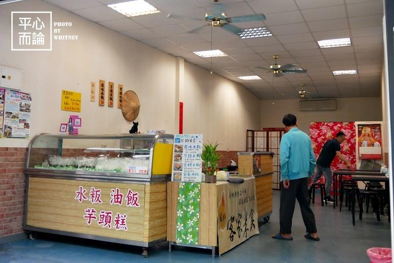 佳鄉米食 (1).JPG