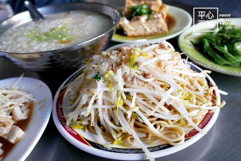 呂巷仔口麵食館 (2).JPG