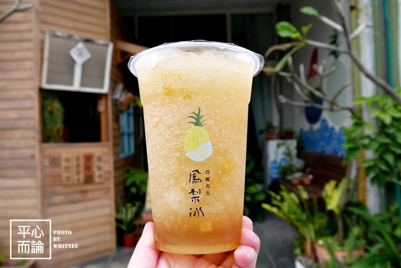 四維先生鳳梨冰 (7).JPG