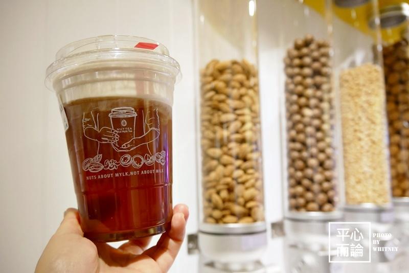NUTTEA Nut Mylk Tea 堅果奶茶 (8).JPG