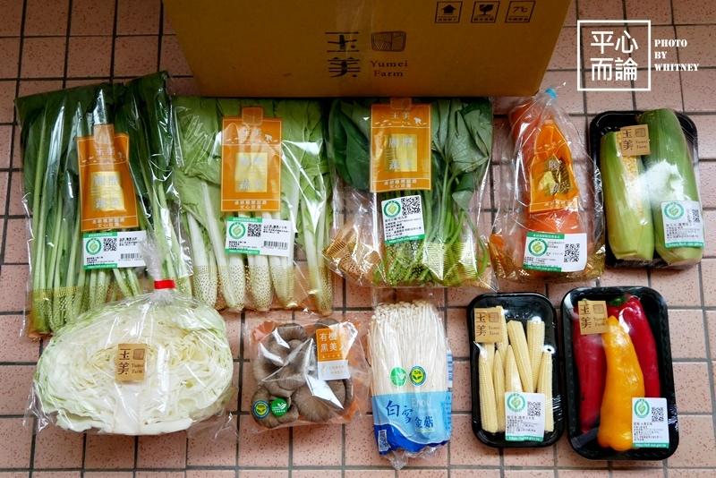 玉美蔬菜箱 (3).JPG