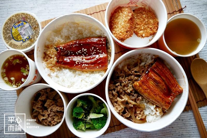 鰻魚牛丼.JPG