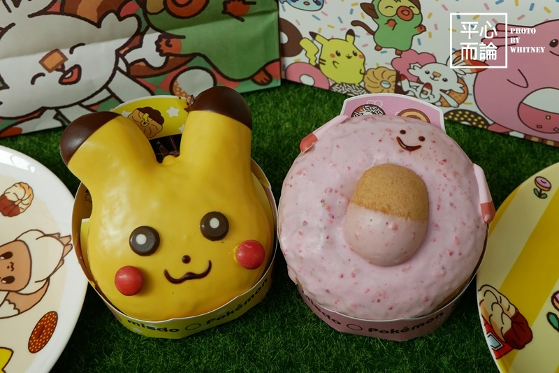 Mister Donut寶可夢聯名-皮卡丘甜甜圈、吉利蛋甜甜圈 (1).JPG
