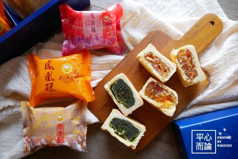 港記酥皇蓬萊摩沙 (5).JPG