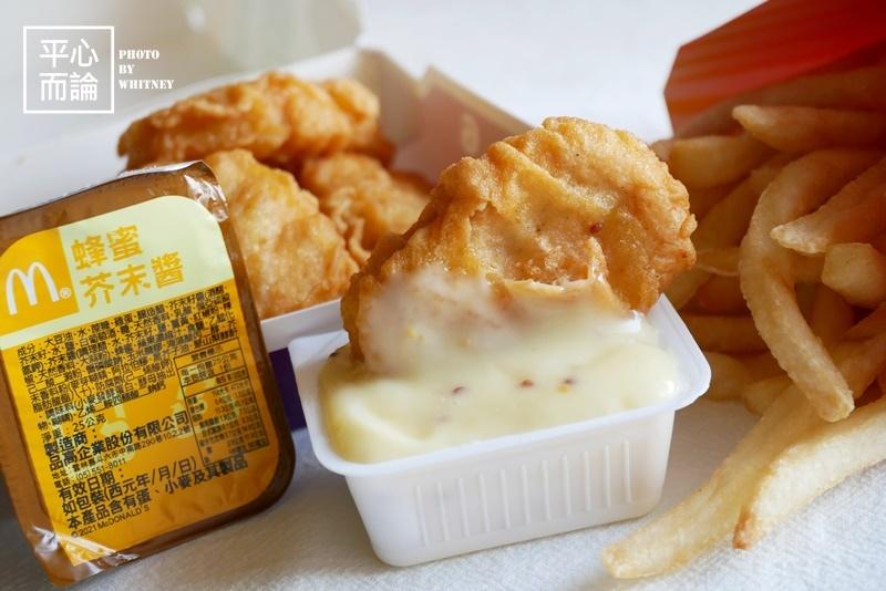 麥當勞蜂蜜芥末醬 (4).JPG