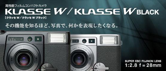 KLASSE W