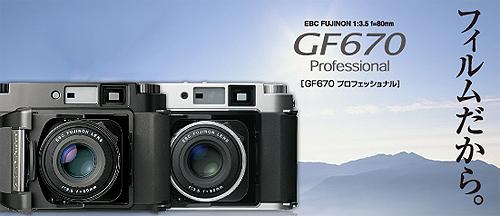 gf670.jpg