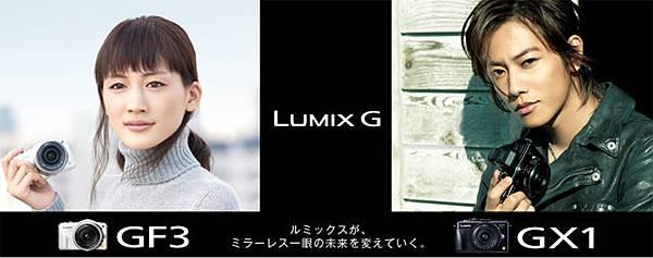 GF3GX1.jpg