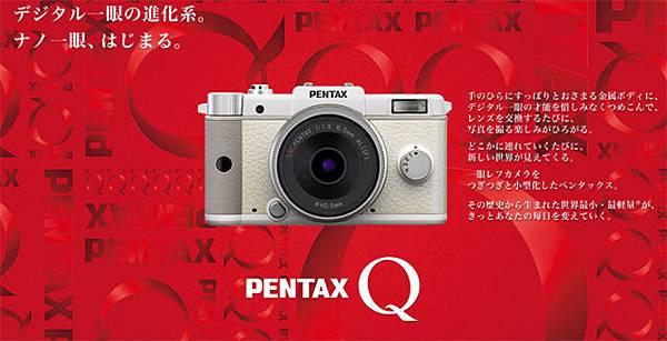 pentaxq.jpg