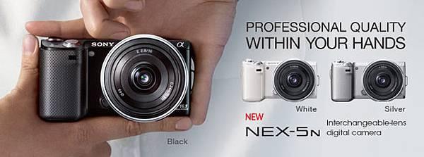 nex5n.jpg