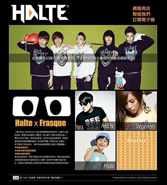 HALTE006
