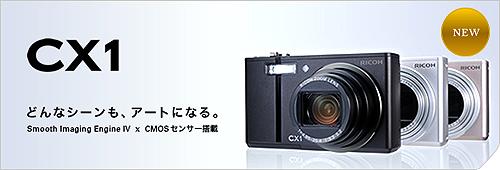cx1.jpg