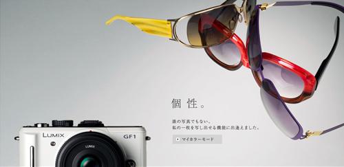 GF1_DM04.jpg