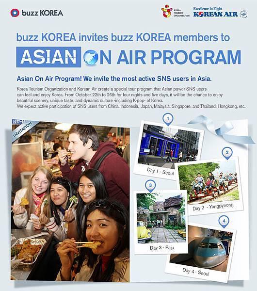 Asian-On-Air-Program_image1