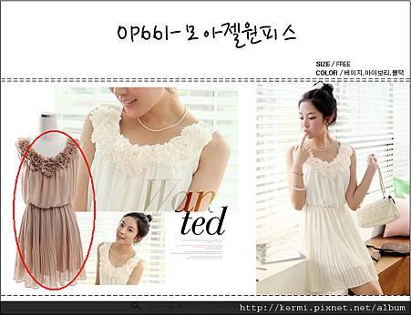 洋裝-OP661.bmp