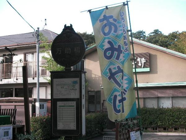 SANY0054.JPG