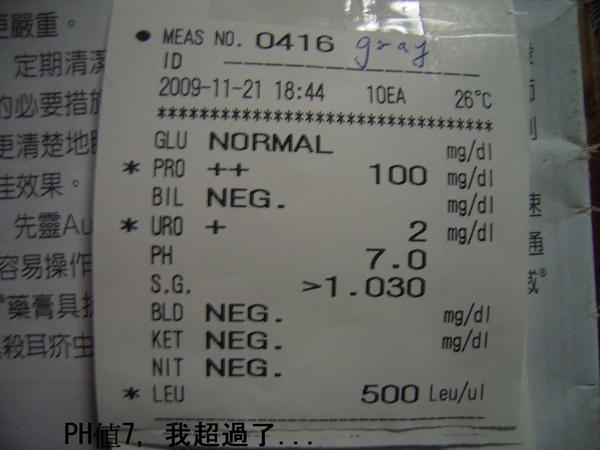 RIMG0016-1.JPG