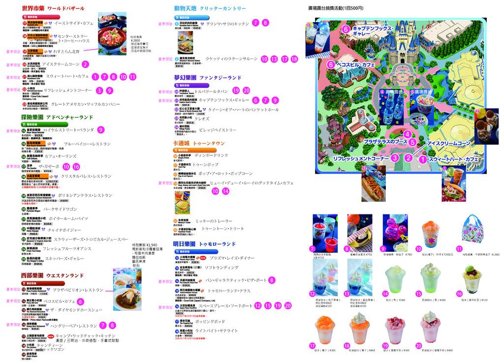 TC_TDL_map-a3-01.jpg