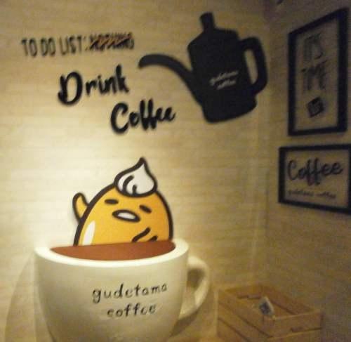 蛋黃哥咖啡廳