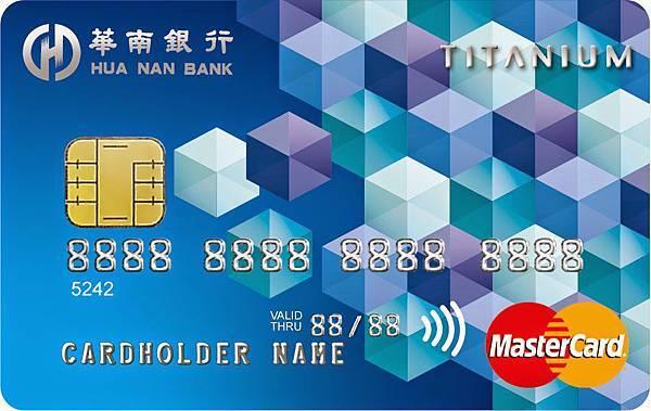 hncb-card-rebate