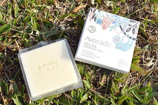 酪梨沐浴皂-天然手工推薦