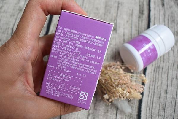 康偲COMS喉立淨 蔓越莓爆漿球  (3)