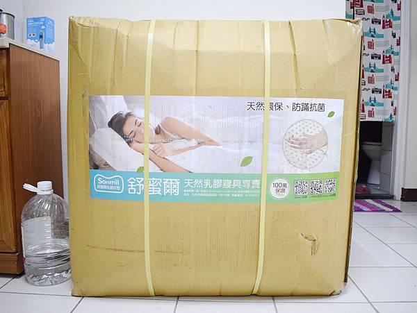 舒蜜爾Sonmil天然乳膠床墊 (1)