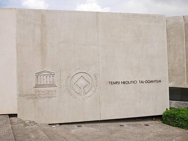 詹蒂亞神廟Ggantija Temples (1)