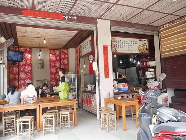 台南品香肉粽 (9)