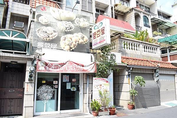 愛豆屋洋菓子工坊 (13)