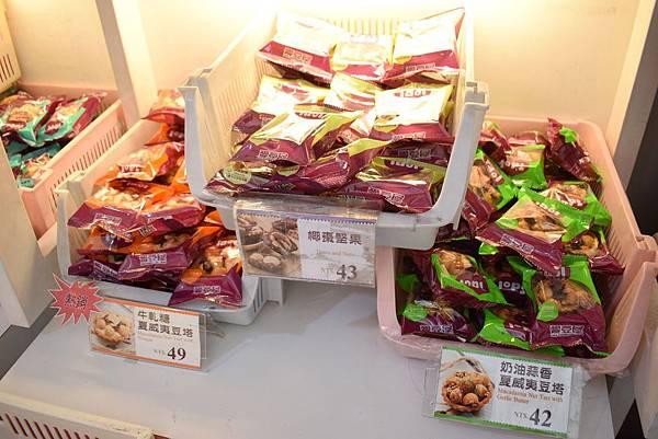 愛豆屋洋菓子工坊 (6)