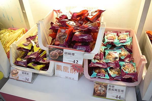 愛豆屋洋菓子工坊 (9)